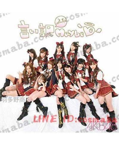 AKB48 言い訳 maybe MV演出服 コスプレ衣装 制服通販 コスチューム 送料無料