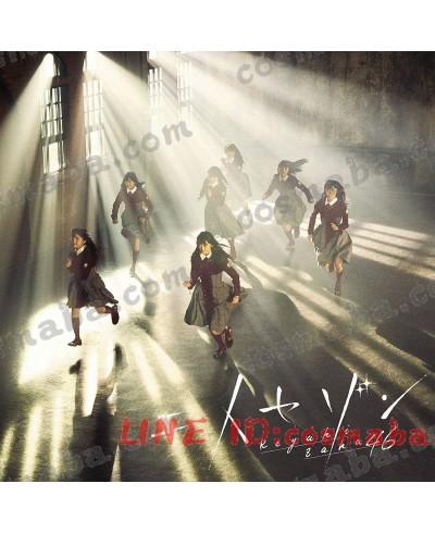 欅坂46 二人セゾンkeyakizaka MV制服 ライブ衣装 コスプレ制服専用店 オーダーメイド 団体応援服 コレクション