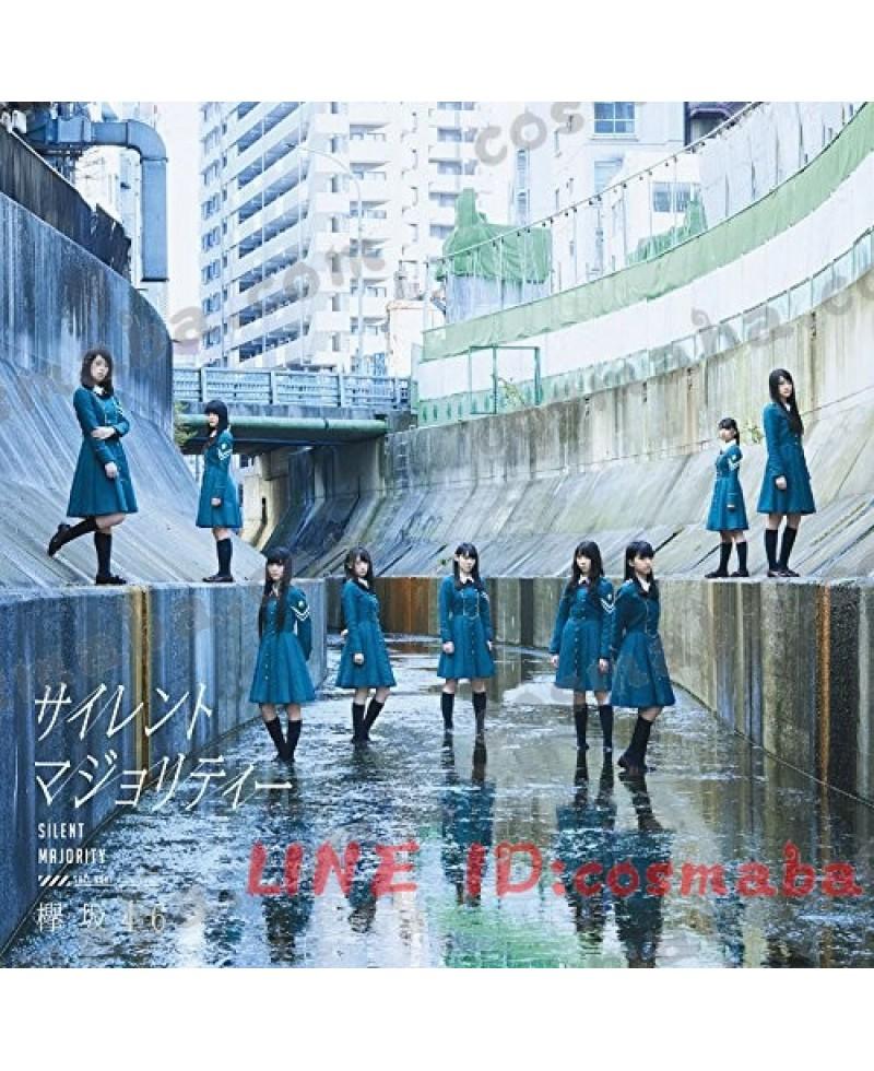 欅坂46 サイレント マジョリティ 演出服 ション衣装 ワンピース制服 個性なデザイン コスプレ衣装