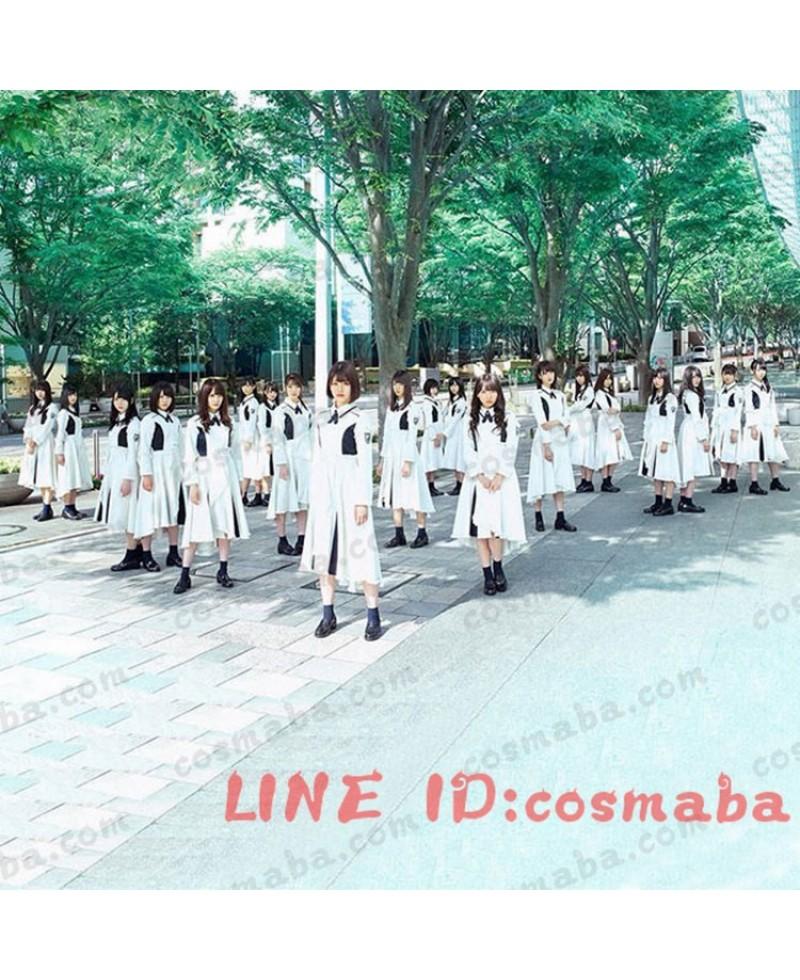欅坂46 走り出す瞬間 制服 演出服 けやきざか46 白い制服 写真衣装 かわいい 通販 安い 高品質 メンバー