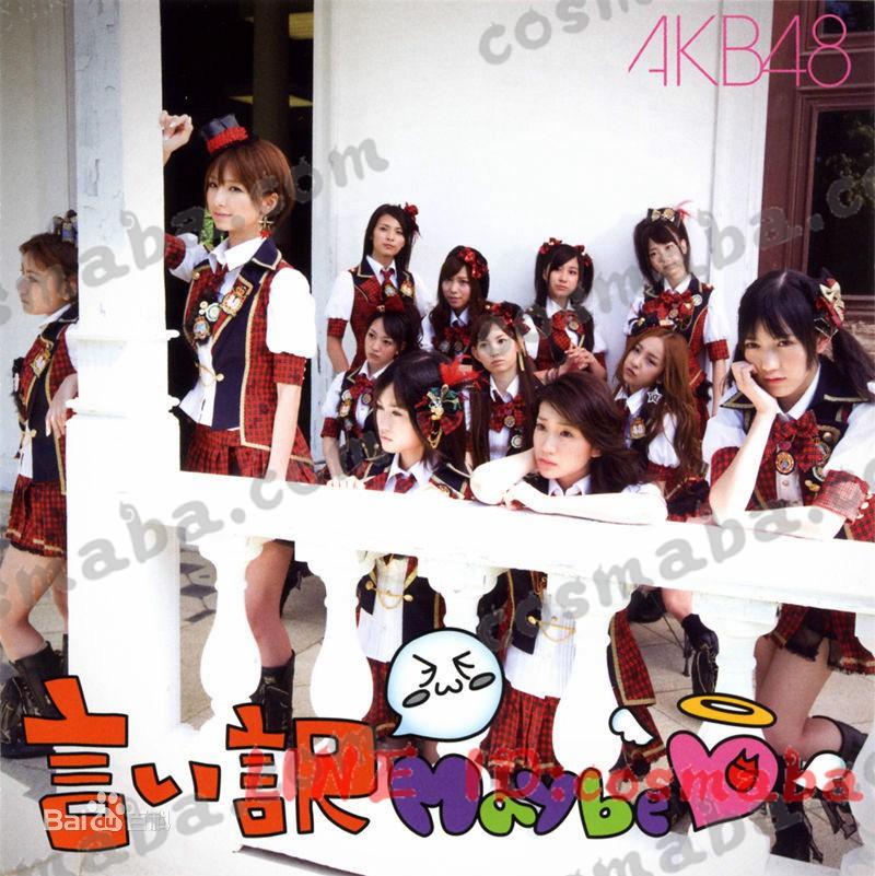 AKB48 ション制服