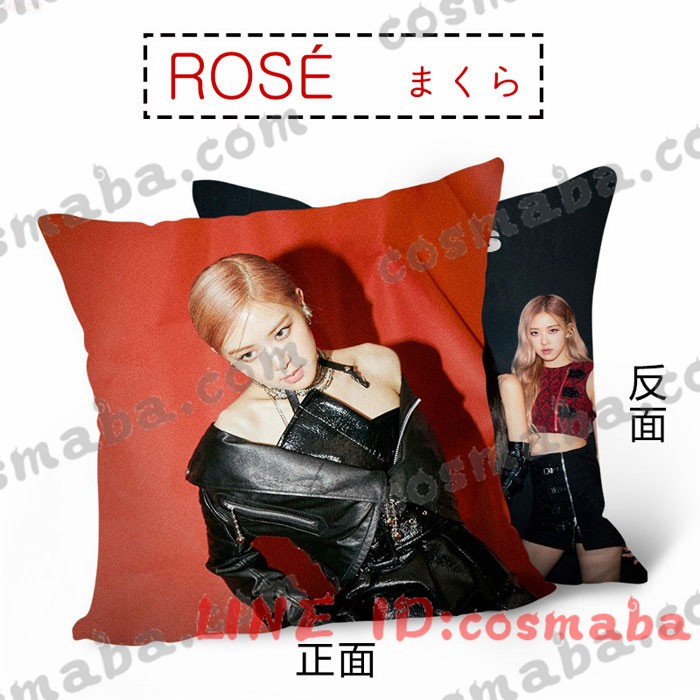 blackpink lisa 枕