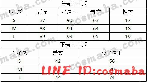 blackpink DDU-DU DDU-DU lisa 通販 応援服 服 スカート 即納