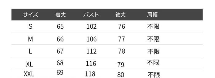 BTS 防弾少年団 シュガ ジン シャツ 服 コスプレ衣装 応援服 通販 グッズ