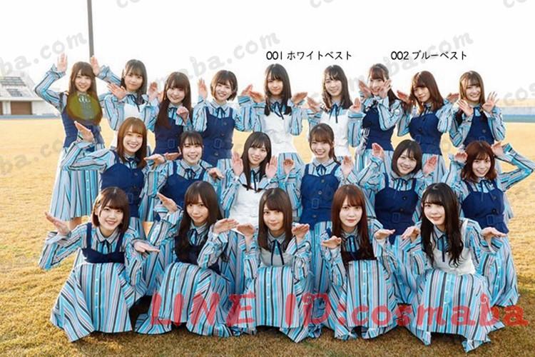 欅坂46 日向坂46 演出服 制服 コスプレ衣装 オーダーメイド