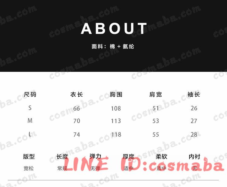 韓国服 黒白 シャツ パンツ シンプル コスプレ衣装 韓国ファッション 潮流 人気