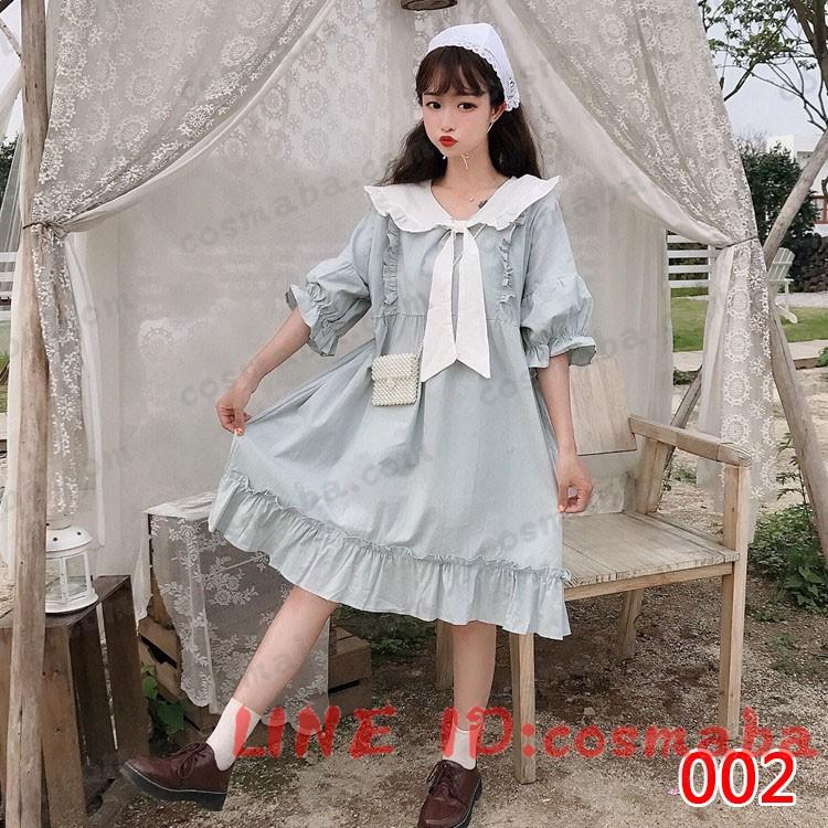 韓国服 韓国ファッション 通販 安い